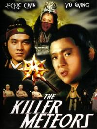 The Killer Meteors