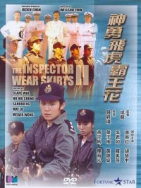 The Inspector Wears Skirts 2