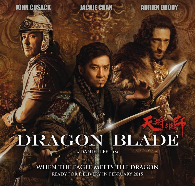 dragon-blade-poster