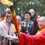 Shaolin ceremony