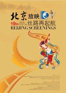 BeijingScreening