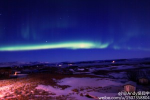KungFuYoga-Islande15