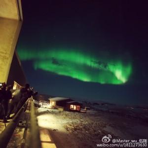 KungFuYoga-Islande16