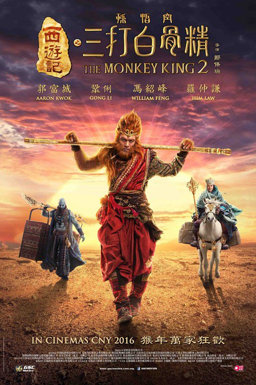 The Monkey King 2 VO