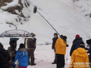 KungFuYoga-shootingiceland5