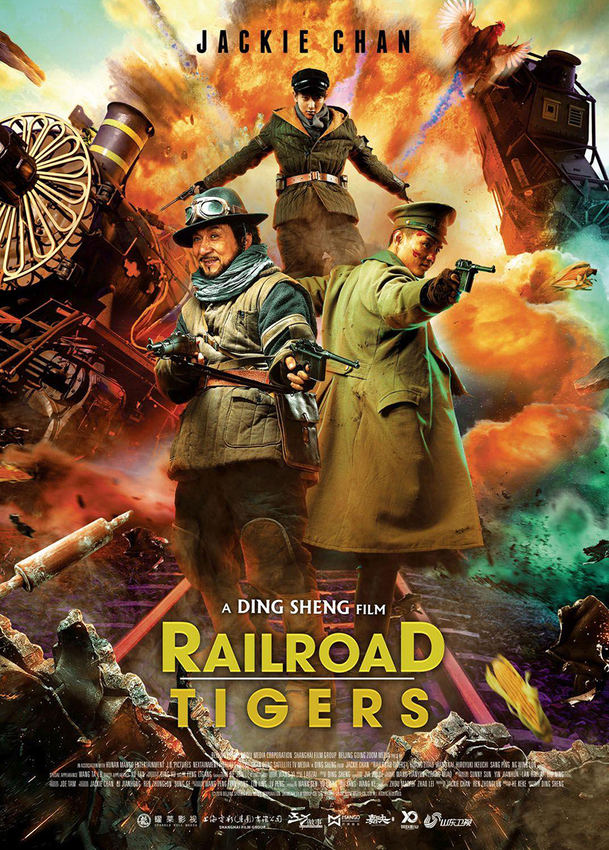 railroad tigers jackie chan france