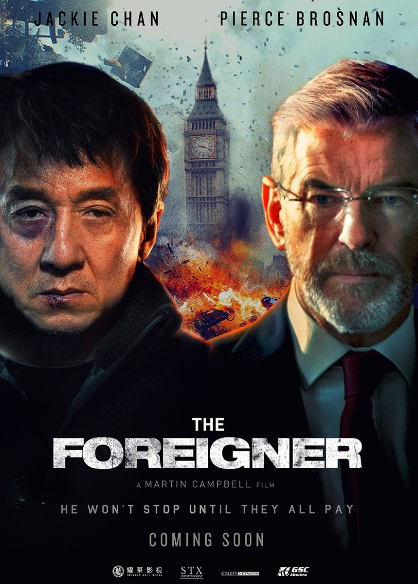 the foreigner - photo #8