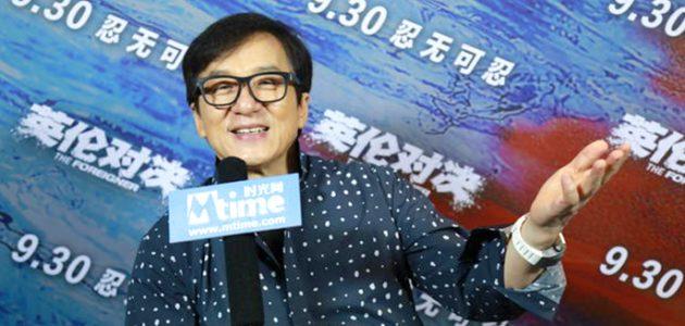 Jackie Chan va réaliser un film «Art & Essai» !