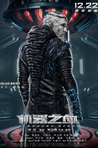 BleedingSteel-Poster5
