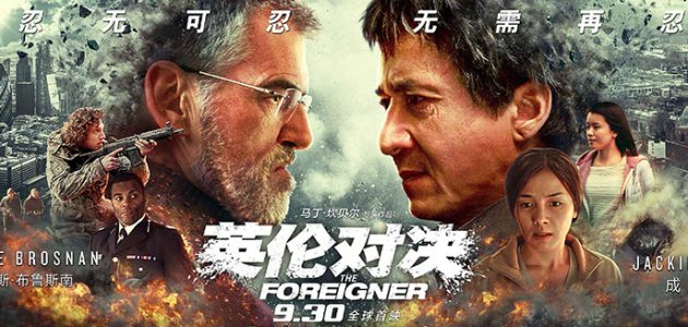 Pari réussi pour THE FOREIGNER au box-office chinois