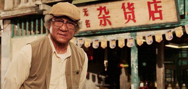 Jackie Chan dans NAMIYA !