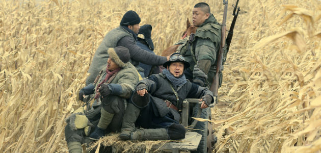 [critique] RAILROAD TIGERS de Ding Sheng (2016)