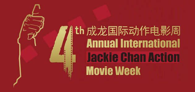 Le programme de la 4e édition de la Jackie Chan Action Movie Week