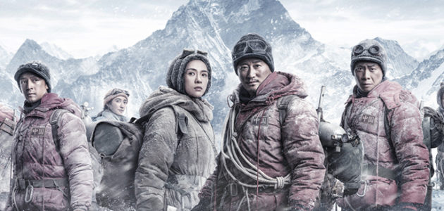 Premier teaser de THE CLIMBERS avec Wu Jing, Zhang Ziyi et Jackie Chan en «special guest»