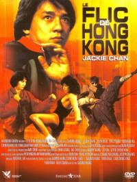 Le Flic de Hong-Kong