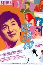 Jackie Chan à Hong-Kong