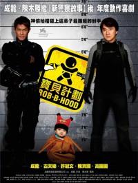 L'Expert de Hong-Kong