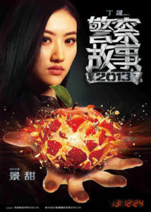 ps13-JingTian