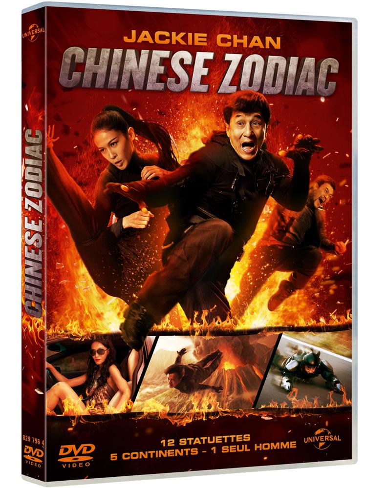 Chinese-Zodiac-DVD-3D-DEF