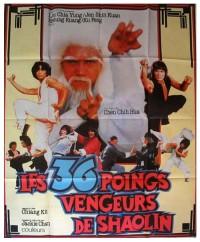Les 36 poings vengeurs de Shaolin