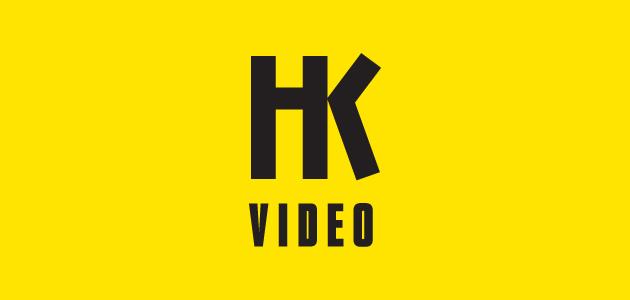 Entretien exclusif avec le responsable de projets du label HK !
