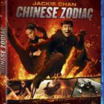 Chinese Zodiac BRD 3D DEF