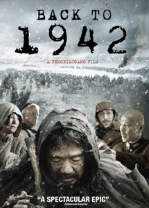 back-to-1942-dvd-cover