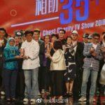 CharityTVshow02