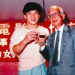 Jackie&Chow7