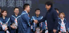 JackieChan College-GraduationCeremony-9