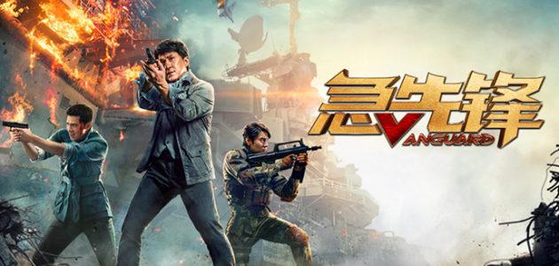 VANGUARD a enfin sa date de sortie en Chine !