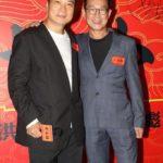 ChinKarLok et YuenBiao