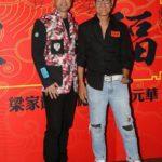 MichaelWong et KenLo