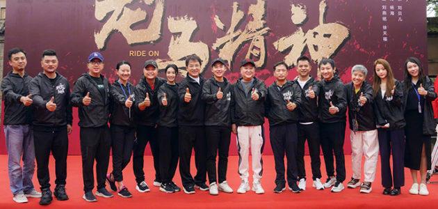 RIDE ON : le nouveau Jackie Chan est officiellement lancé !
